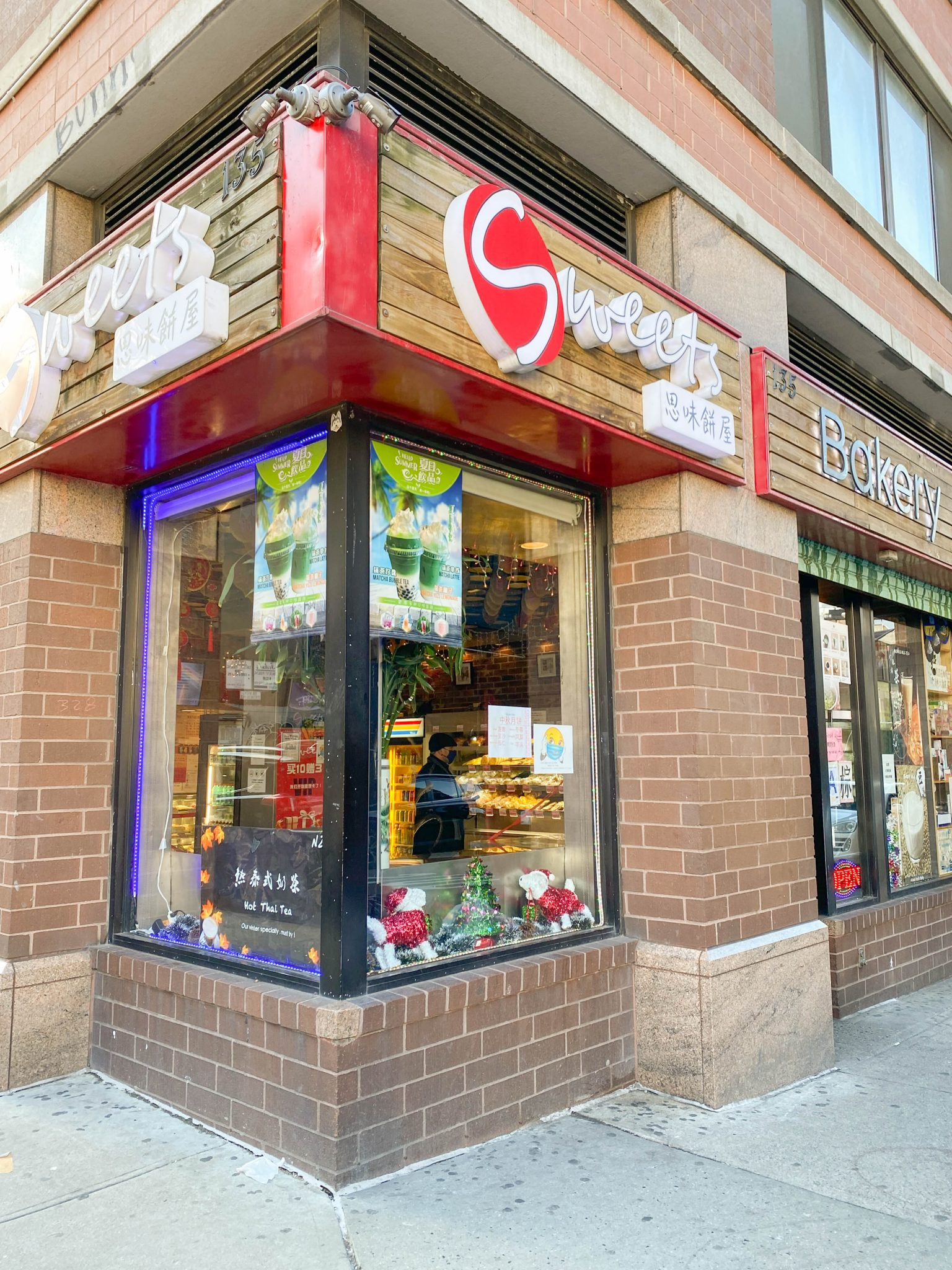 4 Small Businesses to Support in Chinatown NYC by Basically A Mess (image of Sweets Bakery in Chinatown New York City)